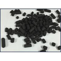 Quality Carbon Black Water Treatment Powder For Catalyst And Catalyst Carrier for sale