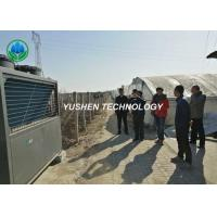 Buy cheap Air Source Heat Pump for Agricultral Green House Air Conditioning Safe and from wholesalers