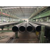 China A1 2005  Uing-Oing Submerged Arc Welding Pipes 15mm - 1626mm Outer Diameter Non Alloy /Alloy Steel on sale