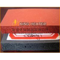Quality silicone rubber foam blanket for sale