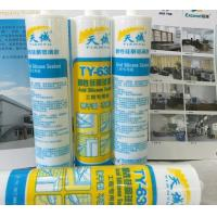 Quality Plate Glass Quick Drying Silicone Sealant Roofing Heat Resistant Structural for sale