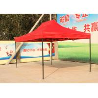 Quality Outdoor Large Gazebo Canopy Tent Branded Canopy With Cold Roll Steel Frame for sale