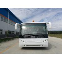Quality Comfortably Large Capacity Airport Shuttle Bus 5300 Up to 112 passengers for sale