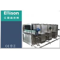 Quality Carbonated Drink / Beer Tunnel Pasteurization Equipment For Bottled Beverage Production Line for sale
