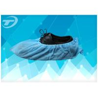 Buy cheap Comfortable Hospital Shoe Covers , Single Use Blue Shoe Covers Disposable from wholesalers