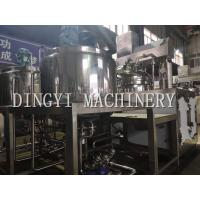 Quality Compact Cosmetic Mixer Equipment , Low Noise Lotion Making Machine for sale