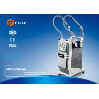 China Professional Cryolipolysis Fat Freeze Slimming Machine Safe And Effective on sale