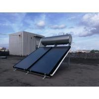 Quality 1.5-3KW Flat Panel Solar Hot Water Systems , Compact Solar Water Heater Durable for sale