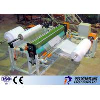Quality Automatic EPE Foam Lamination Machine For Baby Game Pad 1500 - 2000mm for sale