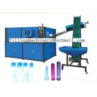 Quality Injection Automatic Blow Moulding Machine With 2 Cavity / Pet Bottle Filling Machine for sale