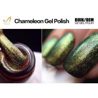 Quality Odorlessness Chameleon Uv Nail Gel , Acrylic Gel Nail Polish Wrinkle - Free for sale