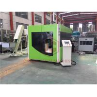 Quality Fully Automatic Fruit Juice Bottling Plant Drinking Water Jar Blowing Machine for sale