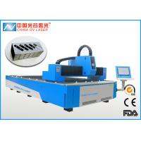 Quality High Precision Elevator Sheet Metal Laser Cutting Machine with 500W 1KW 2KW Fiber for sale