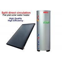 China Economic Split Solar Water Heater , Indirect Solar Water Heater For Bathroom on sale
