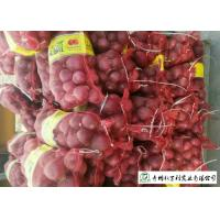 Quality Big Size Fresh Yellow Onion Vacuum Packing Peeling Sell To Supermarket for sale