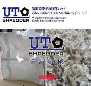 Quality plastic woven bags shredder, plastic jumbo bag, package bag shredder - plastic double shaft shredder, plastic granulator for sale
