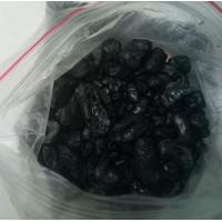 Buy Sulphur S ≤0.3% Modified Refined Coal Tar , Granule Shaped Coal Tar Extract at wholesale prices