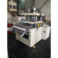 Quality 200T Automatic Hydraulic Press Die Cutting Machine For Rolling Material for sale