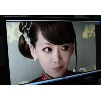 China Riotouch 84 inch 4K UHD 10 points Interactive LED touch screen monitor from China manufacturer on sale
