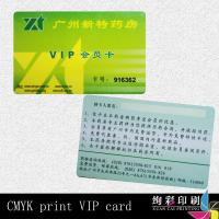 China Medical Hospital Printed Plastic Cards With Signature Panel on sale