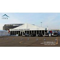 Quality Water Proof PVC Fabric Large Wedding Tents With Glass Walls And Doors for sale