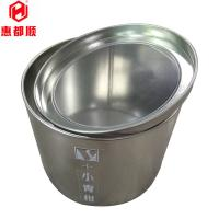 Buy Factory direct Custom printed Wholesale metal tin can tea packing box with at wholesale prices