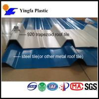 Quality 920 style Trapezoid Corrugated roof tile  aroid-demolition tile use for Factories, workshops, mines, warehouses roofing for sale