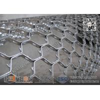 10mm depth SUS321 hexmetal China Supplier