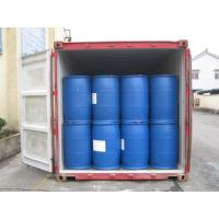 Buy cheap Papermaking cationic retention and drainage aid from wholesalers