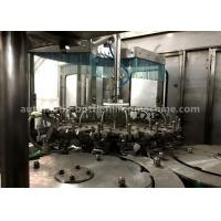 Buy Food Grade SS Water Bottle Filling Machine Low Overall Machine Noise 1 Year Warranty at wholesale prices