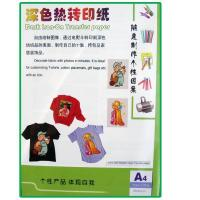 Quality Metallic inkjet heat transfer paper HTW-300 for sale