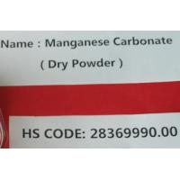 Quality Manganese(II) Carbonate Electrolyte Material Manganese(II) Nitrate  Manganese Dioxide For Dry Cell Batteries for sale
