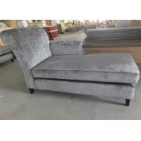 Quality Comfortable Grey Hotel Lounge Chairs , Bedroom Chaise Lounge Chairs for sale