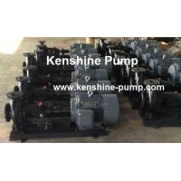 Quality Horizontal centrifugal water pump for sale