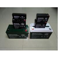 Quality Lighting 2.8ah sealed type security 6V Lead Acid Battery lightweight , CE UL for sale