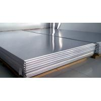 Buy cheap 5754 aluminum sheet, 3mm alloy sheet, good used in flooring applications from wholesalers
