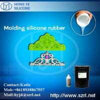 Quality Liquid molding silicone rubber for resin jewelry mold mold making for sale