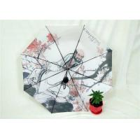 Buy Art Work Paintings White Folding Umbrella , Compact Wind Resistant Umbrella at wholesale prices