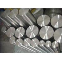 Quality Customized Specifications Ta Sheet Ingot With High Electrical Conductivity for sale