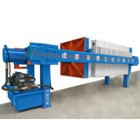 China High Pressure Hydraulic Compress Filter Press Mining / Chemical / Food / Wine Industry Use for sale