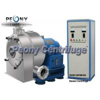 Quality Automatic Separation Chemical Centrifuge for sale