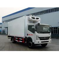 Quality CLW5080XLC4 Cheng Liwei refrigerated trucks for sale