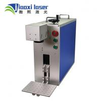 Quality China factory price portable laser marking machine for PCB Metal 20W for sale