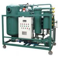Quality Waste Vegetable Cooking Oil Recycling Filtering System for sale