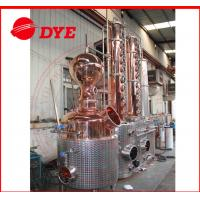Quality New 600L copper column vodka alcohol distillery have water storage tank for sale