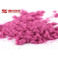 Quality Electrostatic Flocking Viscose Flock Powder 3D*1.0mm Bright Dyed Color For Art Ware for sale