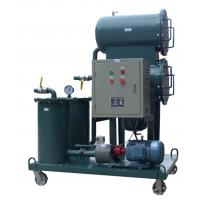 Quality ZJD-F Light Diesel Oil Dehydration Recycling Equipment for sale