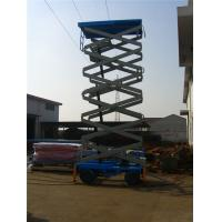 China 16m electrical Hydraulic aerial work platform on promotion For Aerial installation on sale