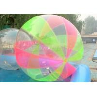 Quality Colorful Water Ball Inflatable Walk On Water Ball strong weled For Water Fun for sale