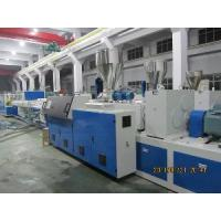 Quality CE/SGS Plastic Pipe Production Line (Faygo 01) for sale